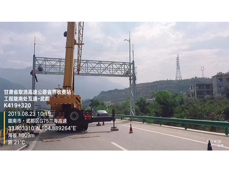 甘肃高速公路龙门架项目