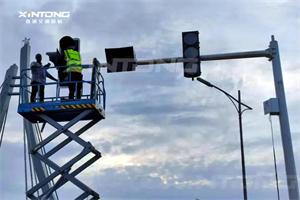 亚博竞技APP|yabo登录手机版落地尼日利亚,智能管理城市***步