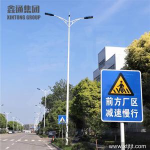 路灯的接线方法