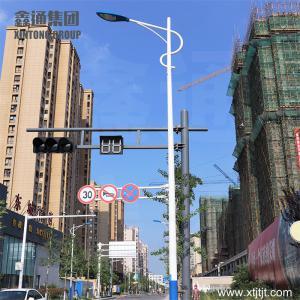 城市路灯管理